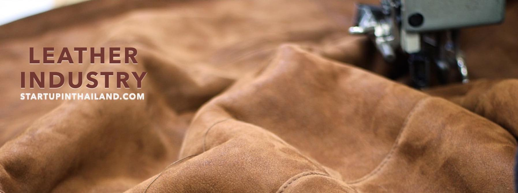 A brown leather sewed by a sewing machine